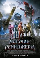 """Афиша кинотеатра """"Юбилейный"""" c 19марта2017"""