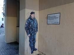 """""""Горжусь методами НКВД"""": в Минске появились граффити про силовиков"""