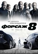 """Афиша кинотеатра """"Юбилейный"""" c 20апреля2017"""