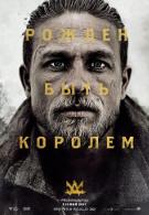 """Афиша кинотеатра """"Юбилейный"""" c 11мая2017"""