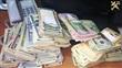 У украинца на белорусской границе изъяли 225 тыс. долларов