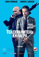 """Афиша кинотеатра """"Юбилейный"""" c 17августа2017"""