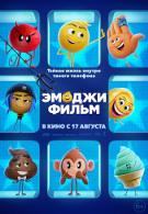 """Афиша кинотеатра """"Юбилейный"""" c 24августа2017"""