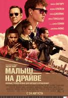 Афиша кинотеатра Юбилейный c 01сентября2017