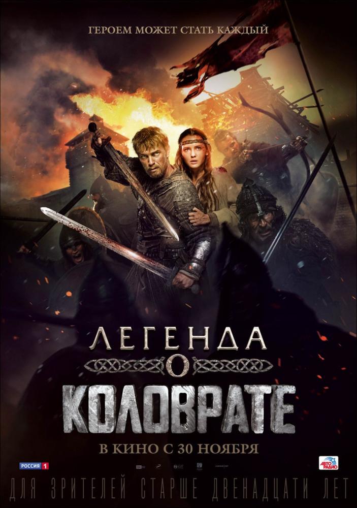 """Афиша кинотеатра """"Юбилейный"""" c 30ноября2017"""