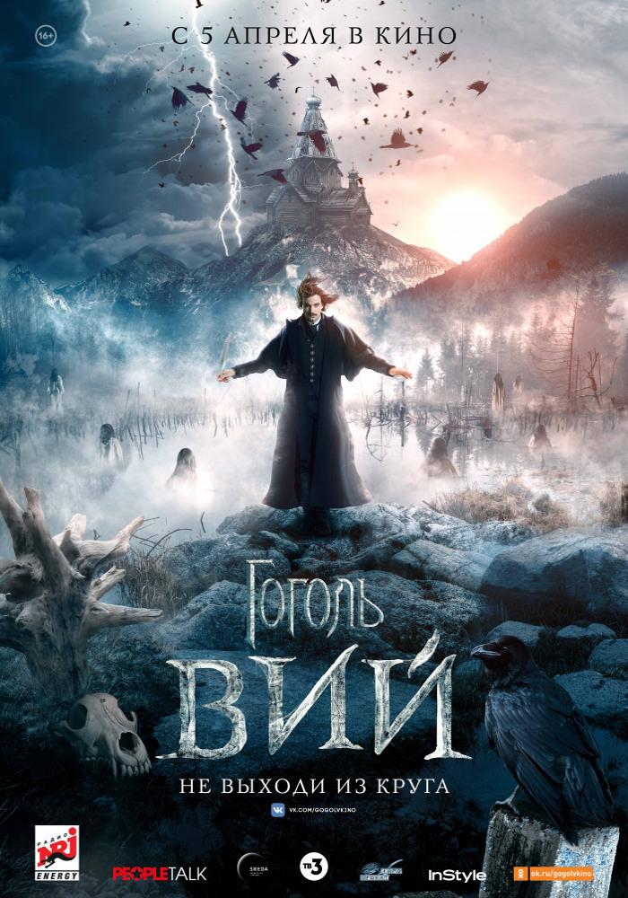 """Афиша кинотеатра """"Юбилейный"""" c 12 апреля 2018 года"""