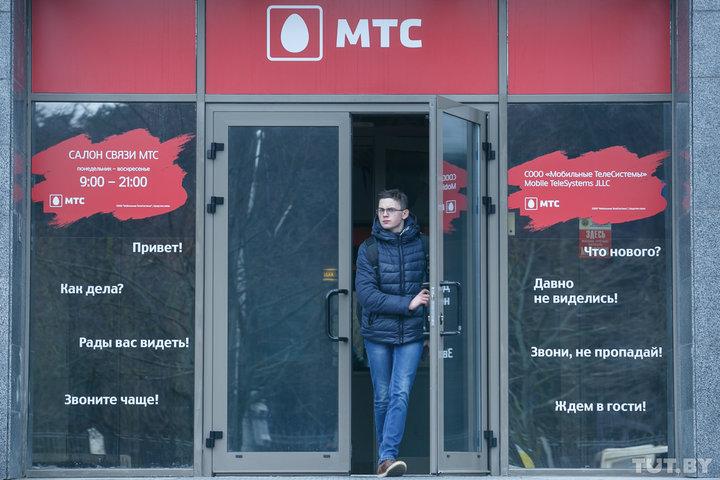 МТС объявил об очередном повышении тарифов