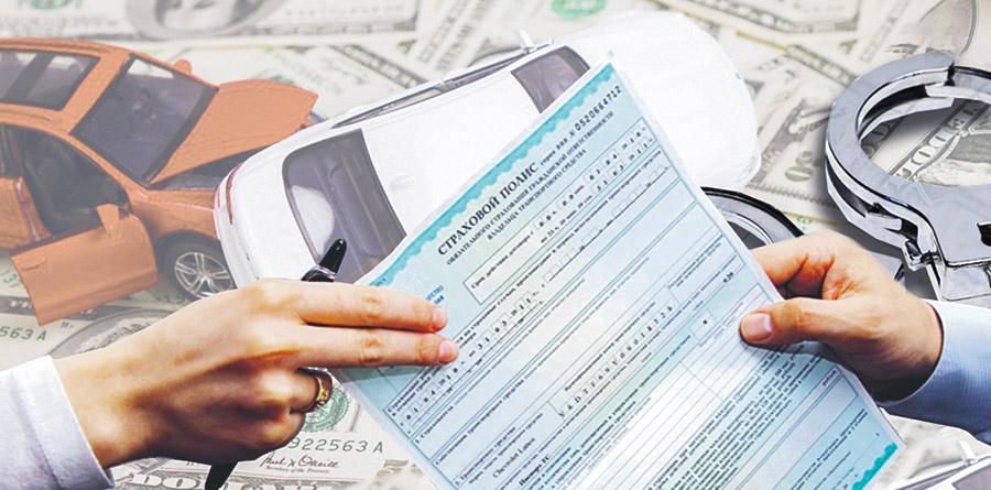 В Гродненской области мошенники инсценировали ДТП ради страховки