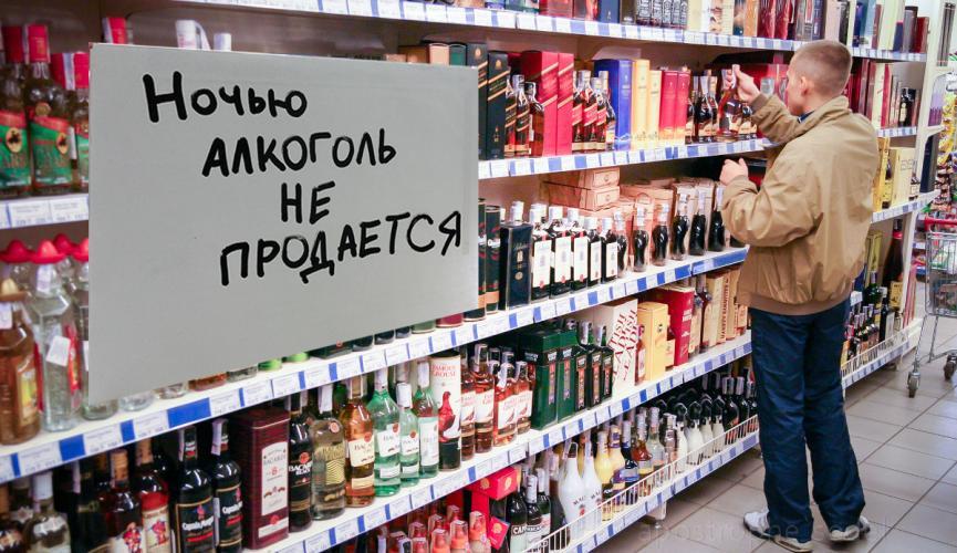 В Минске запретили продажу алкоголя ночью