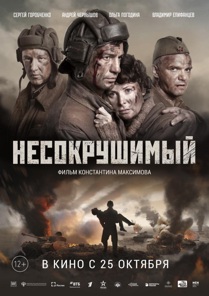 """Афиша кинотеатра """"Юбилейный"""" c 25 октября 2018 года"""