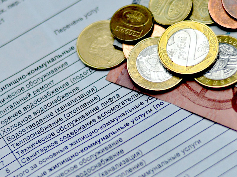 В Беларуси с нового года вырастут тарифы на ЖКУ