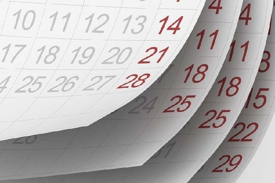 В Беларуси в декабре перенесут рабочие дни