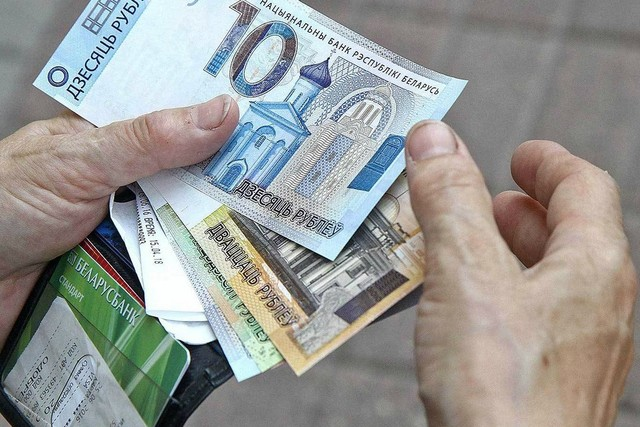 Минтруда Беларуси обещает рост пенсий на 10,8% в 2019 году