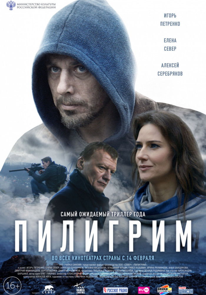 """Афиша кинотеатра """"Юбилейный"""" c 29 марта 2019 года"""