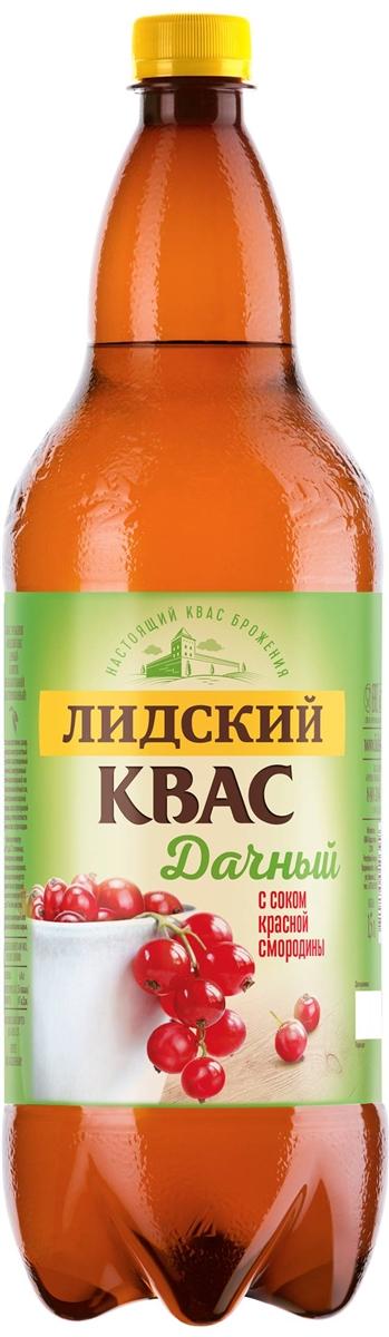 «Лидское пиво» впервые выпустило квас со смородиновым соком