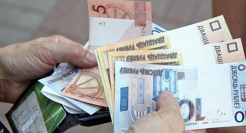 С 1 мая 2019 года пенсии в Беларуси вырастут