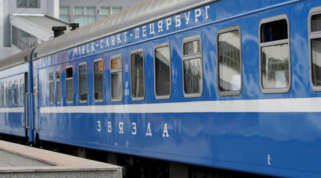 БЖД меняет условия приобретения билетов на международные поезда