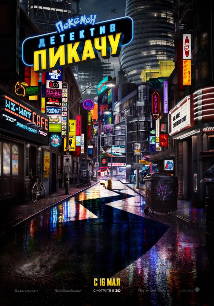 """Афиша кинотеатра """"Юбилейный"""" c 23 мая 2019 года"""