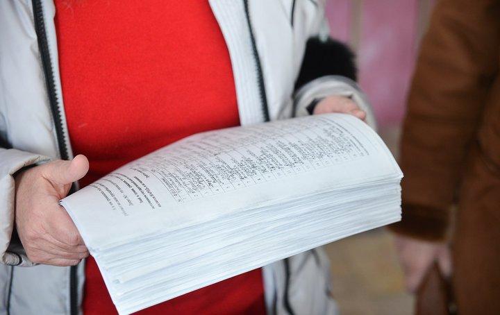 В Беларуси внесены изменения для тунеядцев