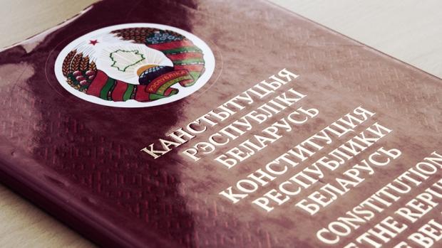 В Беларуси могут принять новую конституцию