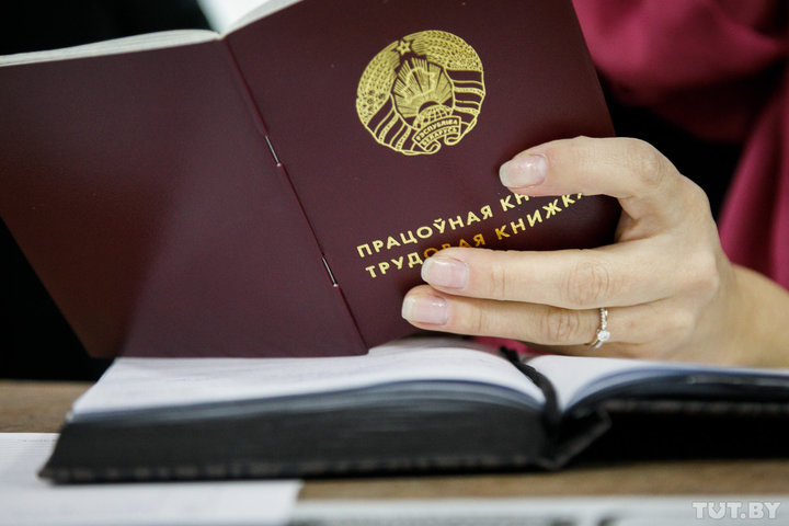 В Беларуси не хватает почти 90 тысяч работников