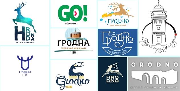 В Гродно выбирают концепцию туристического бренда города