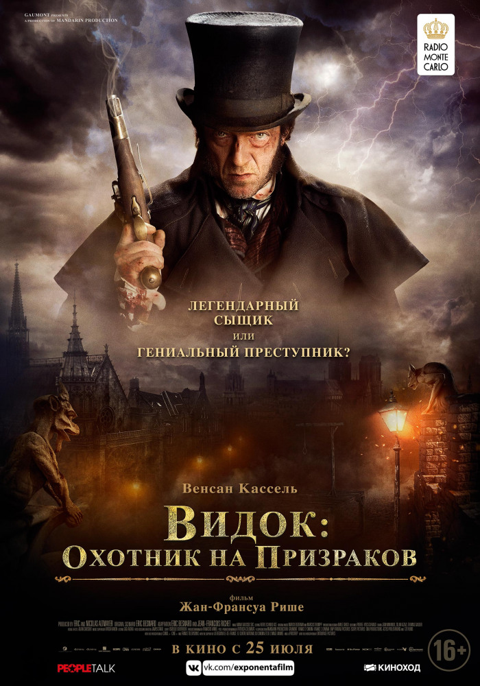 """Афиша кинотеатра """"Юбилейный"""" c 01 августа 2019 года"""