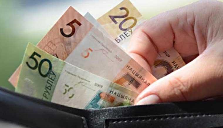 В Беларуси средняя зарплата в июле составила 1128,5 рубля