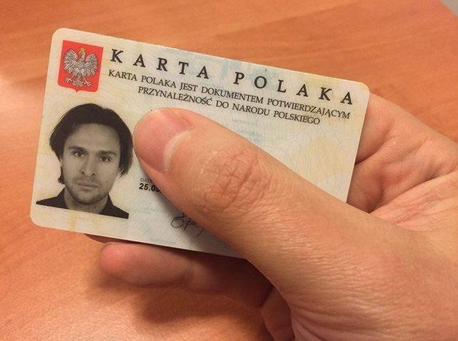 Белорусы стали активнее оформлять карту поляка
