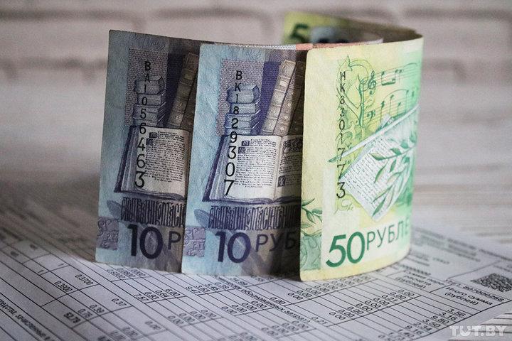 Тунеядцы не будут в этом году платить за отопление и газ по полным тарифам