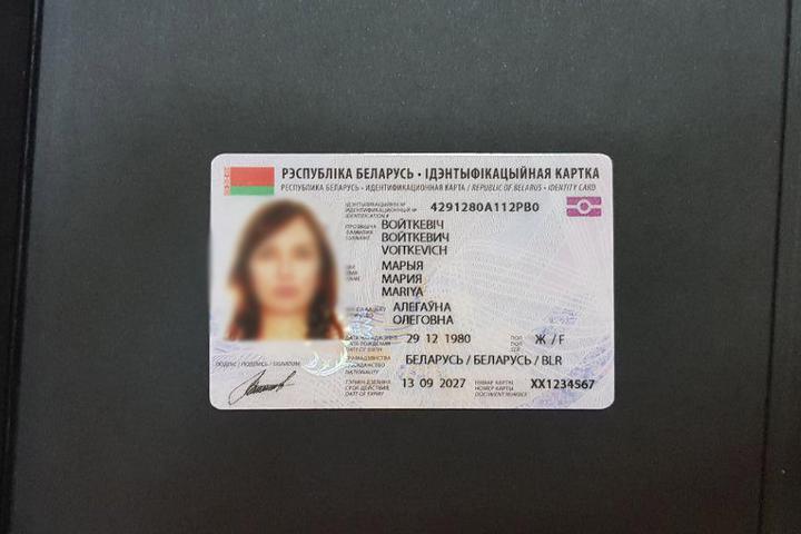 В Беларуси дату выдачи биометрических паспортов снова перенесли