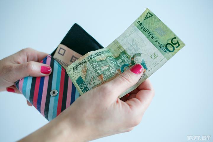 В Беларуси хотят увеличить базовую величину до 27 рублей