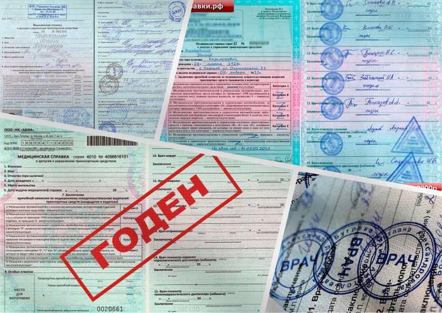 В Беларуси получить водительскую медсправку станет проще