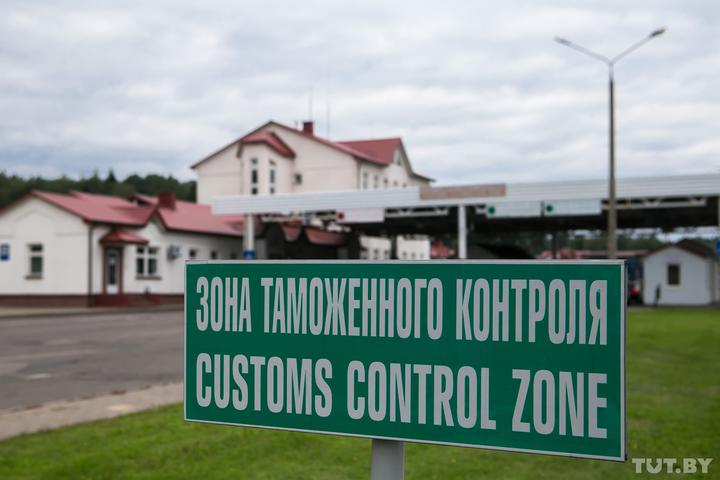 В Беларуси в 2020 году заработает обновленный трудовой кодекс
