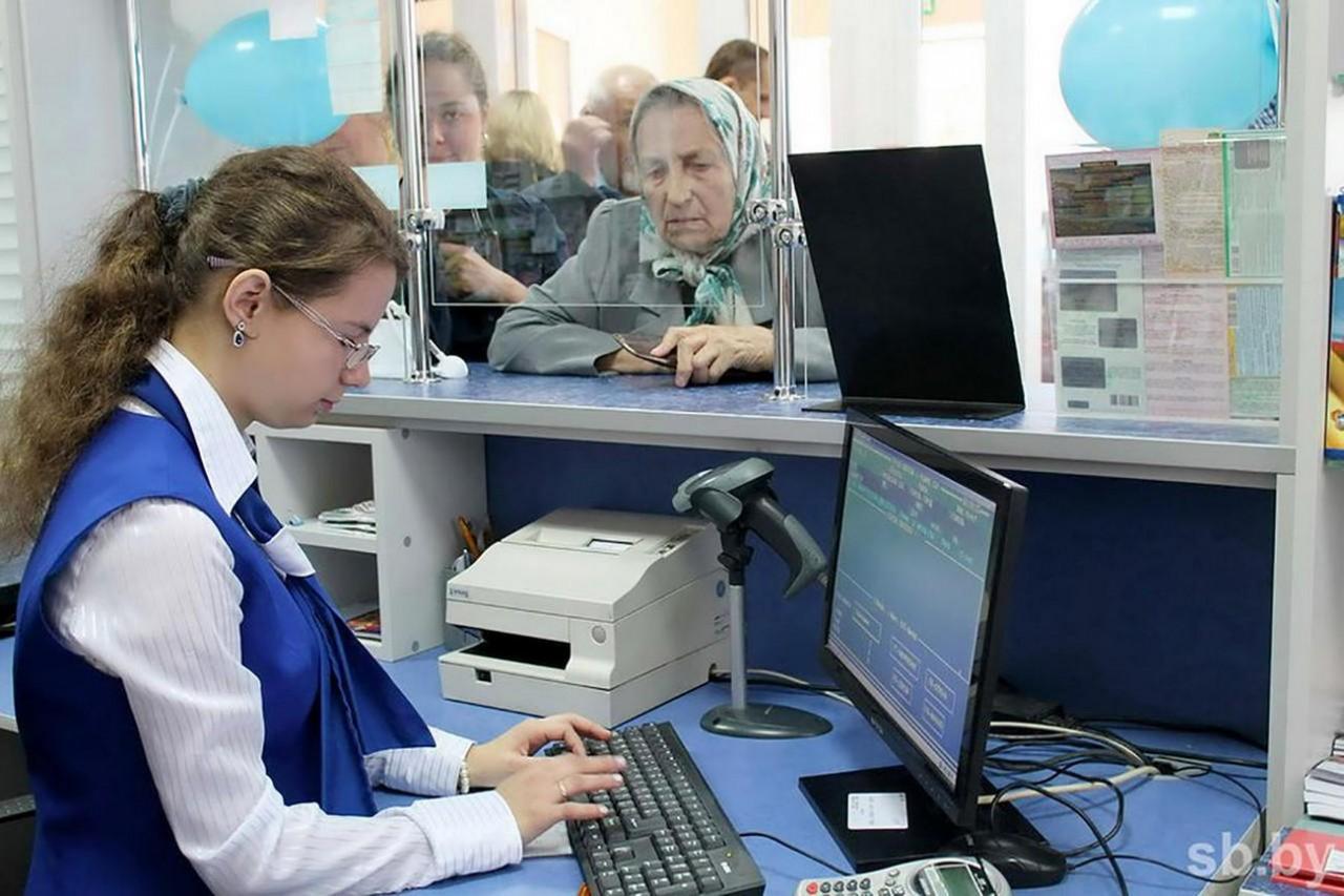 «Белпочта» вводит комиссию за некоторые платежи в кассах