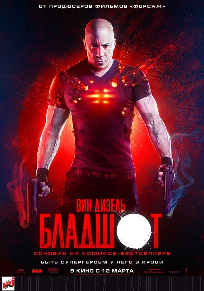 """Афиша кинотеатра """"Юбилейный"""" c 19 марта 2020 года"""