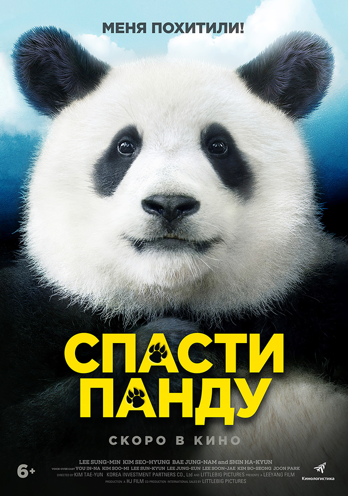 """Афиша кинотеатра """"Юбилейный"""" c 13 августа 2020 года"""