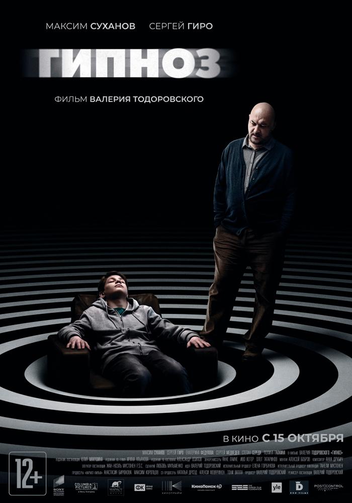 """Афиша кинотеатра """"Юбилейный"""" c 15 октября 2020 года"""