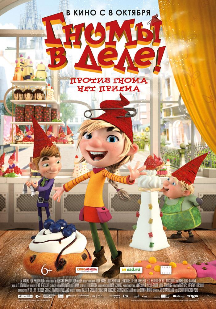"""Афиша кинотеатра """"Юбилейный"""" c 22 октября 2020 года"""