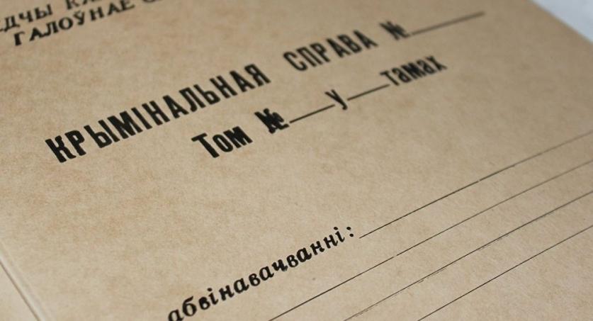 КГК подозревает в хищении 200 тыс. рублей работника лидского предприятия и двух рекламщиков