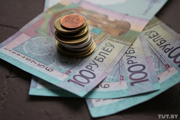 Всемирный банк дает пессимистичный прогноз для Беларуси на ближайшие годы