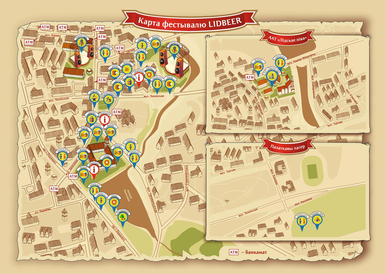 Карта фестиваля LIDBEER 2017