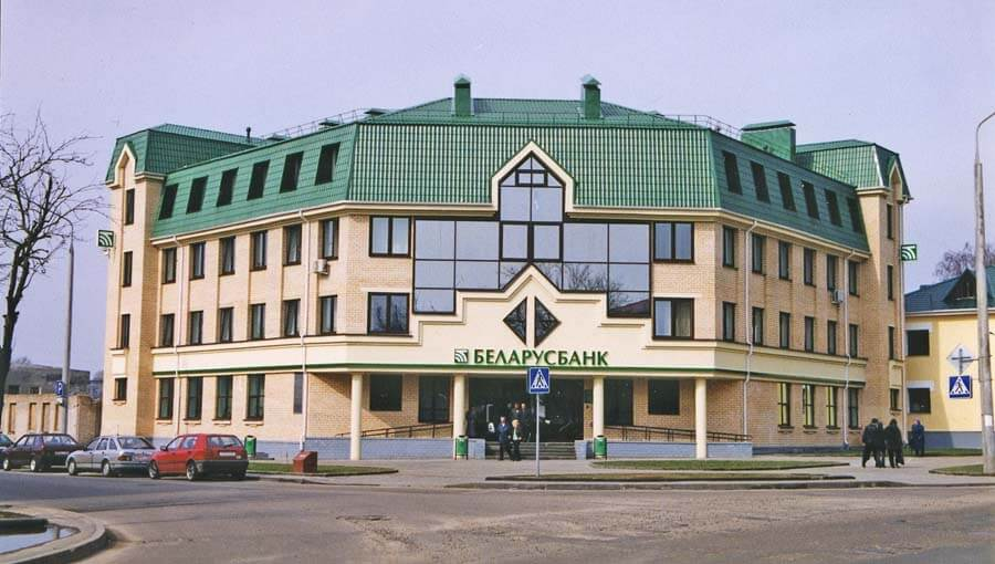 В Лиде эвакуировали отделение «Беларусбанка» из-за пакета