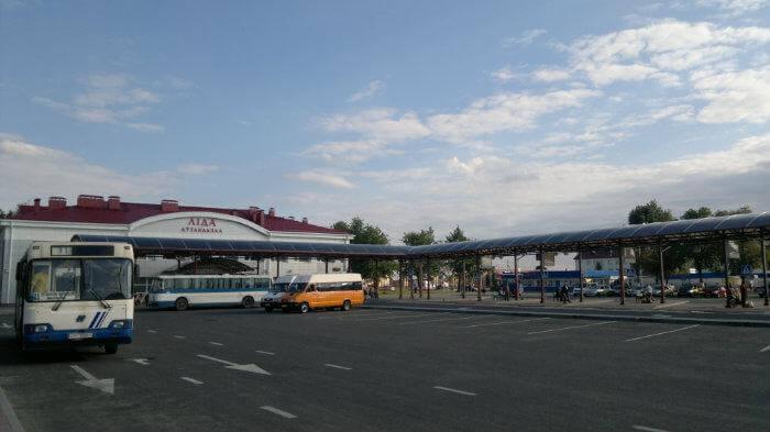 Отменяются некоторые рейсы по маршруту Лида-Березовка