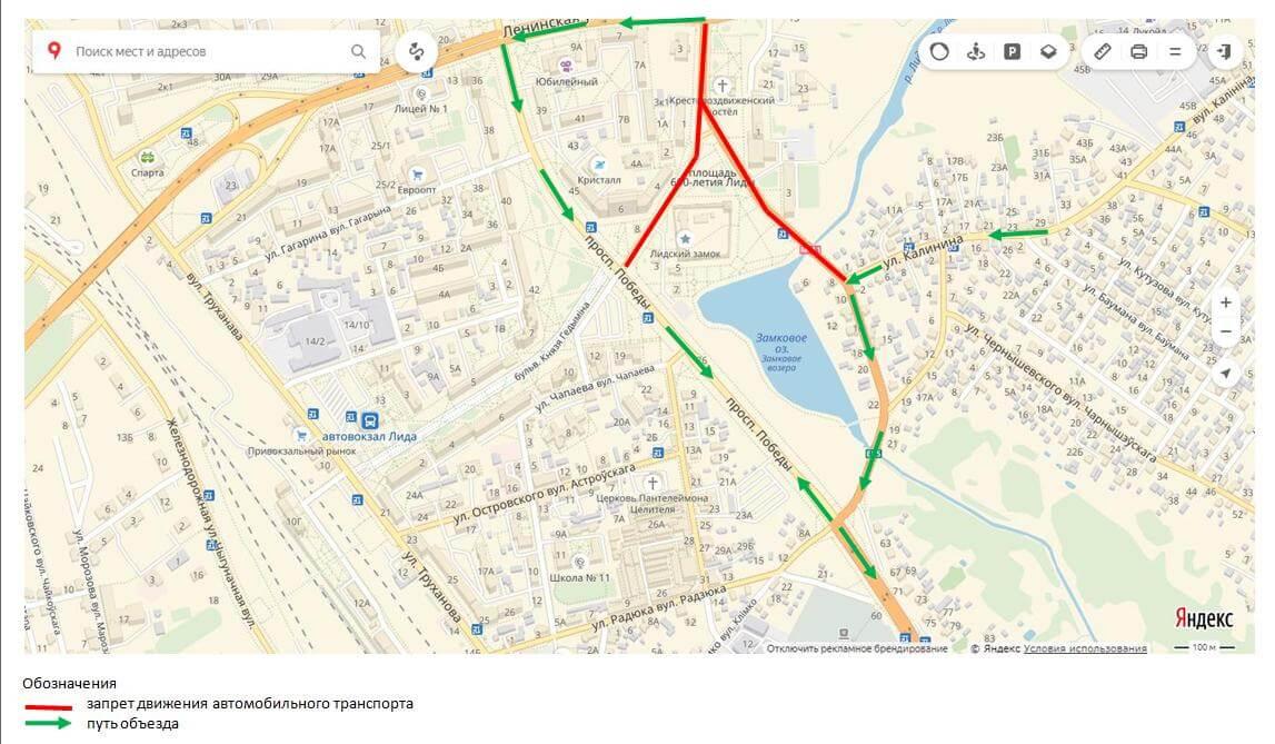 Схема объезда на 03.07.2018 с 8.00