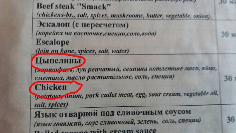 В кафе под Лидой туристам предлагают суп с мухами и воду в бутылке из домашних животных