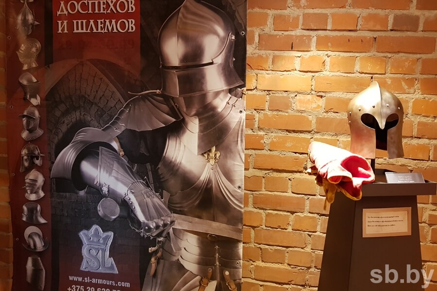 В Лидском замке проходит выставка средневековых доспехов