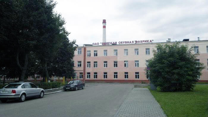 Лидская обувная фабрика - на карантине, сообщают работники