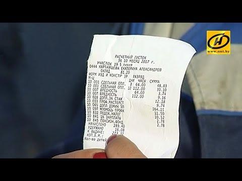 Сотрудники завода стройматериалов в Лиде не могут получить зарплату [ВИДЕО]