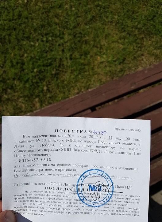 Журналиста оштрафовали за репортаж о тонущей в навозе деревне